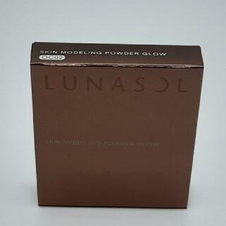 ルナソル(LUNASOL)のOC02 LUNASOL ルナソル スキンモデリングパウダーグロウ レフィル(ファンデーション)