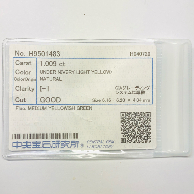 monayakoさま アニ  AANI ハンドメイドの素材/材料(各種パーツ)の商品写真