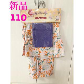 シマムラ(しまむら)の新品 浴衣 セパレート 110(甚平/浴衣)