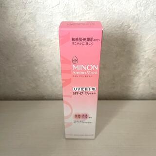 MINON - ミノン アミノモイスト ブライトアップベース UV