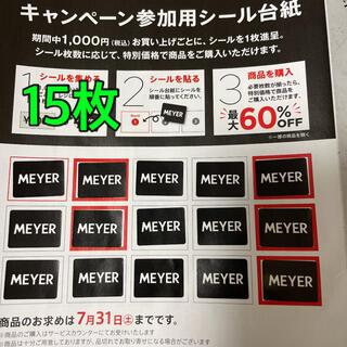 阪急オアシス キャンペーンシール MEYER 15枚