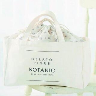 gelato pique - 新品 ジェラートピケ&ROSY 4月号付録巾着型ストックバッグ