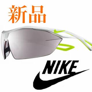 ナイキ(NIKE)の新品 ナイキ サングラス Nike ゴルフ 野球 ナイキ ランニング(サングラス/メガネ)