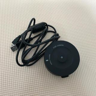 シグマ(SIGMA)のへな様専用 SIGMA USB DOCK  CANON EF用(その他)