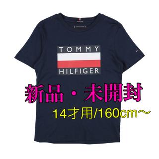 TOMMY HILFIGER - 新品・未開封★ トミー・ヒルフィガー Tシャツ 紺色 14才用 160cm〜