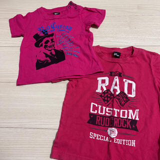 RAD CUSTOM - ラッドカスタム