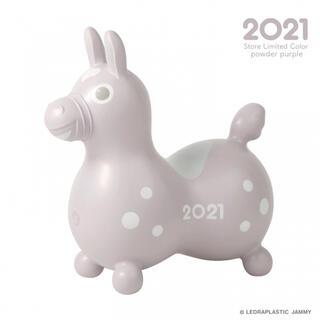 ロディ(Rody)の【新品】Rody ロディ 2021年限定カラー パウダーパープル(その他)