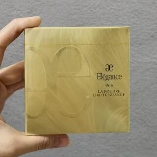 エレガンス(Elégance.)の新品 エレガンス ラ プードル オートニュアンス I エレガント 8.8g(フェイスパウダー)