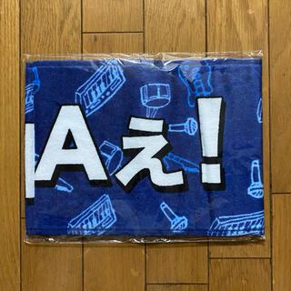 ジャニーズJr. - Aぇ! group Jr.祭り 8.8 マフラータオル