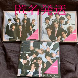 ジャニーズ(Johnny's)のKISSIN' MY LIPS/Stories!SnowMan★3形態(ポップス/ロック(邦楽))