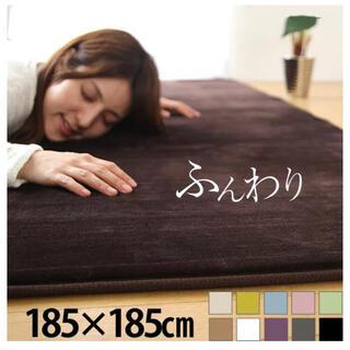 洗える ラグ 185×185cm ブラウン