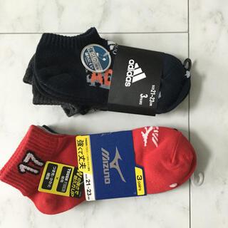 アディダス(adidas)のアディダス  ミズノ 靴下 21〜23(靴下/タイツ)