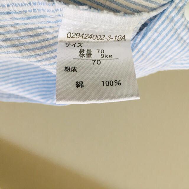 アカチャンホンポ(アカチャンホンポ)のカバーオール女の子70㌢ キッズ/ベビー/マタニティのベビー服(~85cm)(カバーオール)の商品写真