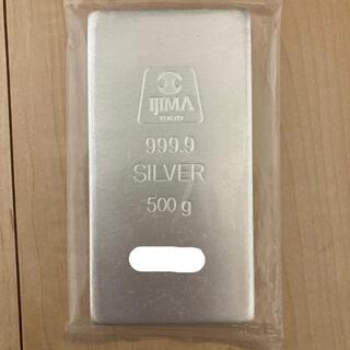 【トトロ様専用 新品】井嶋金銀工業 銀インゴット 20枚 10kg(金属工芸)
