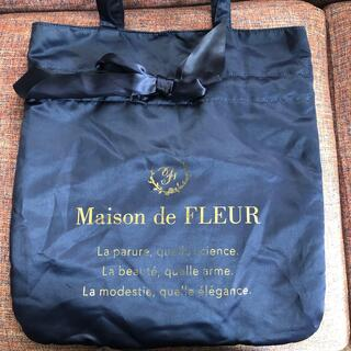Maison de FLEUR - メゾンドフルール サブバッグ ネイビー