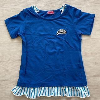 JENNI - JENNI 140 Tシャツ