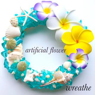 フラワーリース エメラルドグリーンが輝くリース 造花(リース)