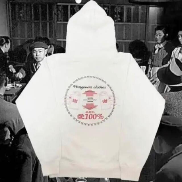 WACKO MARIA(ワコマリア)のhangovors ハングオーバーズ パーカー ホワイト メンズのトップス(パーカー)の商品写真