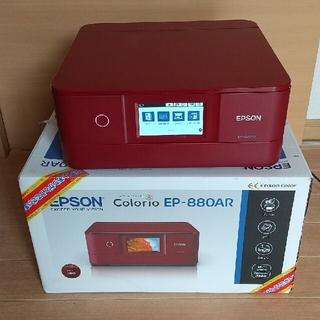 エプソン プリンター EPSON EP-880AR 予備インクおまけ