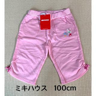 mikihouse - ミキハウス mikiHOUSE  5分丈パンツ 100cm