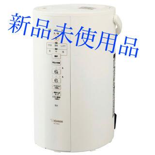 象印 - 象印 スチーム加湿器 EE-DB50
