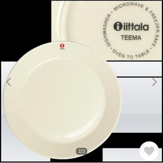 イッタラ(iittala)のイッタラ iittala ティーマ プレート4枚セット(食器)