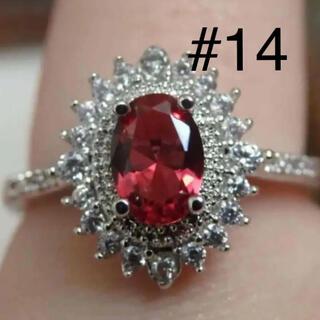 【RR078】ルビーのようなゴージャスシルバーカラーリング指輪
