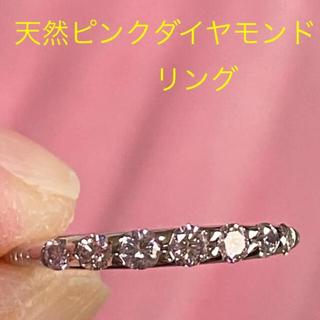 PT天然 ピンクダイヤモンドリング0.3ct