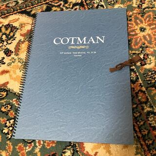 マルマン(Maruman)のコットマン スケッチブック(スケッチブック/用紙)