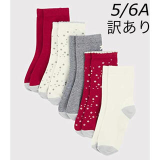 PETIT BATEAU - 【訳あり】新品未使用  プチバトー  ソックス  5足組  5/6ans