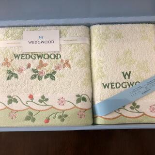 ウェッジウッド(WEDGWOOD)のタオル(タオル/バス用品)