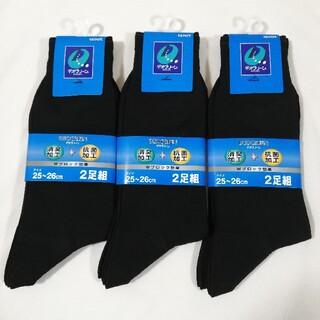 グンゼ(GUNZE)の6足セット 黒 グンゼ デオグリーン ビジネスソックス 消臭 抗菌加工 靴下(ソックス)
