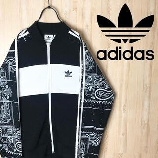 adidas - adidas アディダス トラック ジャケット ジャージ ペイズリー 大きめ