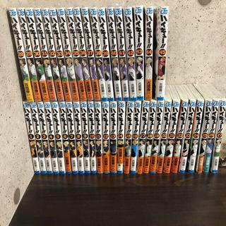 集英社 - ハイキュー!!  1〜45巻セット 全巻セット