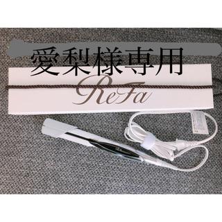 ReFa - refa ストレートヘアアイロン
