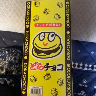 どらチョコ三十袋入り(菓子/デザート)