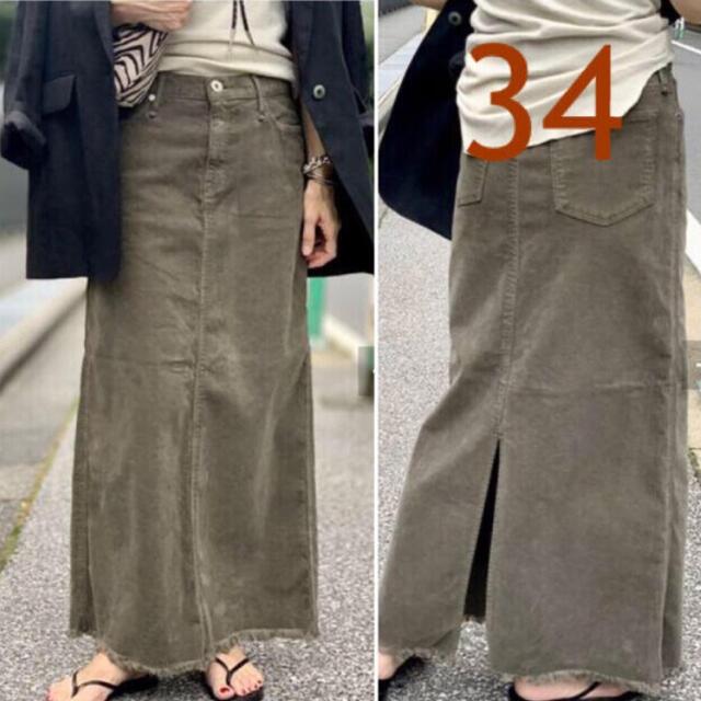 L'Appartement DEUXIEME CLASSE(アパルトモンドゥーズィエムクラス)のL'Appartement アッパーハイツ Corduroy Long スカート レディースのスカート(ロングスカート)の商品写真