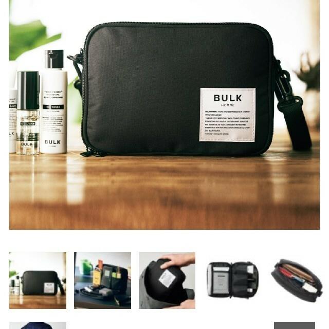 モノマスター付録バルクオムショルダーバック メンズのバッグ(ショルダーバッグ)の商品写真