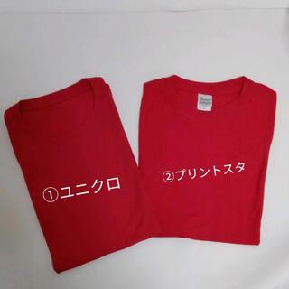 ユニクロ(UNIQLO)の赤色Tシャツ 2枚 男女兼用 Lサイズ(Tシャツ(半袖/袖なし))