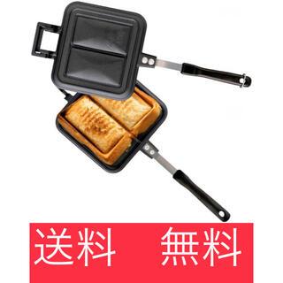 アイリスオーヤマ(アイリスオーヤマ)の具だくさんホットサンドメーカー ダブル(調理器具)