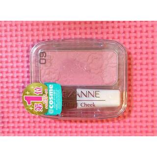 CEZANNE(セザンヌ化粧品) - 【新品未開封】セザンヌ ナチュラルチークN 09