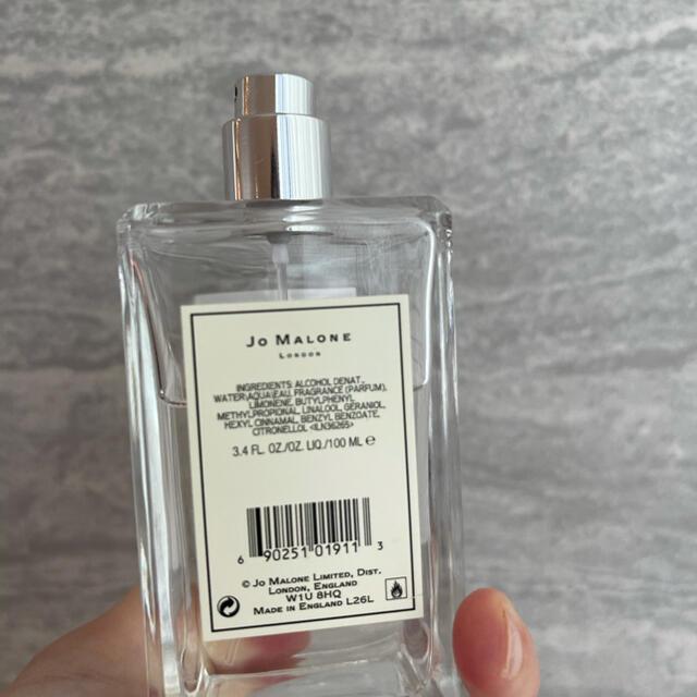 Jo Malone(ジョーマローン)のジョーマローン 香水 イングリッシュペアー &フリージア コスメ/美容の香水(香水(女性用))の商品写真