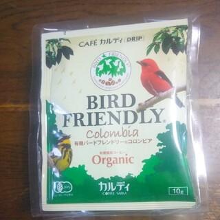 KALDI - 数量限定カルディ有機栽培ドリップコーヒー6杯分