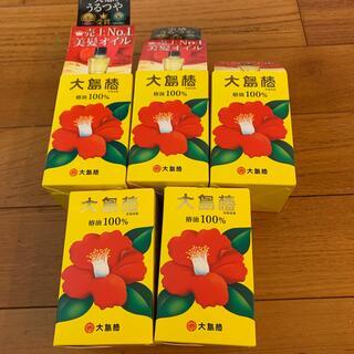オオシマツバキ(大島椿)の大島椿 5箱(オイル/美容液)
