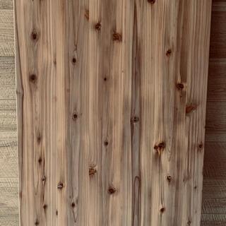 【オーダーメイド】杉無垢 デスク天板(ダイニングテーブル)