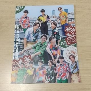 Kis-My-Ft2 - Kis-My-Ft2 ENDLESS SUMMER ポストカード