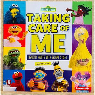 セサミストリート(SESAME STREET)のセサミストリート英語絵本 キッズ洋書 Taking Care of Me(絵本/児童書)