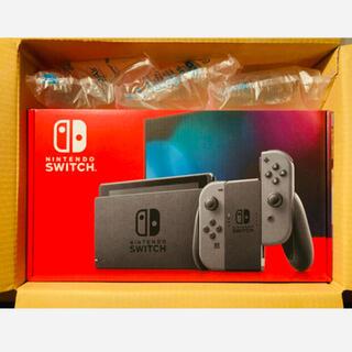 ニンテンドースイッチ(Nintendo Switch)の送料無料 5月購入 新品 店舗印あり 任天堂 スイッチ 本体 グレー(家庭用ゲーム機本体)