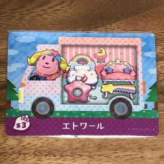 Nintendo Switch - アミーボカード サンリオ エトワール