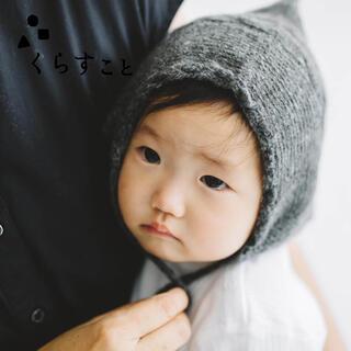mina perhonen - PUENTE  プエンテ 手紡ぎ赤ちゃん帽 アルパカ ベビー 帽子 ボンネット